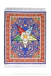 Order of the Eastern Star Carpet Mouse Pad - 10