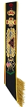 32nd Degree Scottish Rite Sash