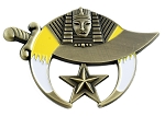Shriner Masonic Auto Emblem - [Brushed Brass][2'' Tall]