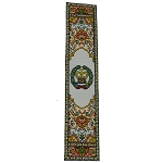 Order of the Amaranth Masonic Bookmark - [7'' x 2'']