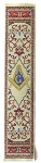 Square & Compass Beige Masonic Bookmark - [7'' x 2'']