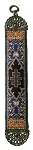 33rd Degree Black Tapestry Masonic Bookmark - [9'' x 2'']