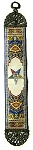 Order of the Eastern Star Tapestry Masonic Bookmark - [9'' x 2'']