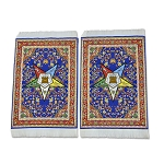 Order of the Eastern Star Tapestry Two Coaster Set - 6