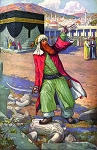 Mohammed Cleansing the Caaba of Idolatry Masonic Poster - [11'' x 17'']