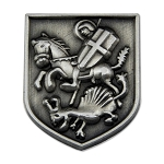 St. George Slaying the Dragon Masonic Lapel Pin - [Antique Silver][3/4'' Tall]