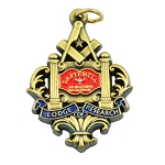Sapientia Lodge of Research Pendant - 1 3/8'' Tall