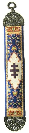33rd Degree White Tapestry Masonic Bookmark - [9'' x 2'']