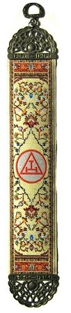 Royal Arch Tapestry Masonic Bookmark - [9'' x 2'']