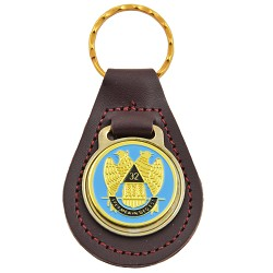 "32nd Degree Scottish Rite Brown Leather Medallion Masonic Key Chain - [Blue & Gold][3 1/8"" Tall]"