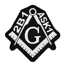 "2B1 ASK1 Square & Compass Embroidered Masonic Patch - [Black & White][3"" Tall]"