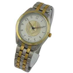 Square & Compass Fold Over Masonic Wrist Watch - [Gold & Silver]